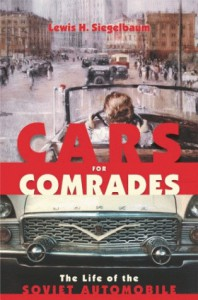 Book Cover Cars for Comrades by Lewis Siegelbaum