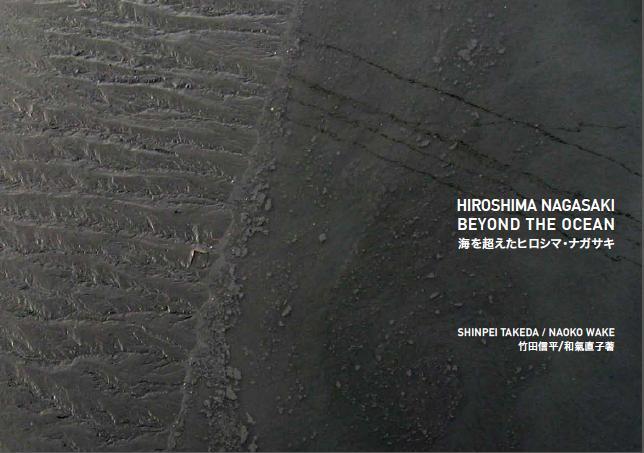 Book Cover Hiroshima Nagasaki Beyond the Ocean