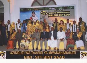 BIBI: Siti Bint Saad