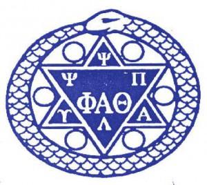 Alpha Phi Logo